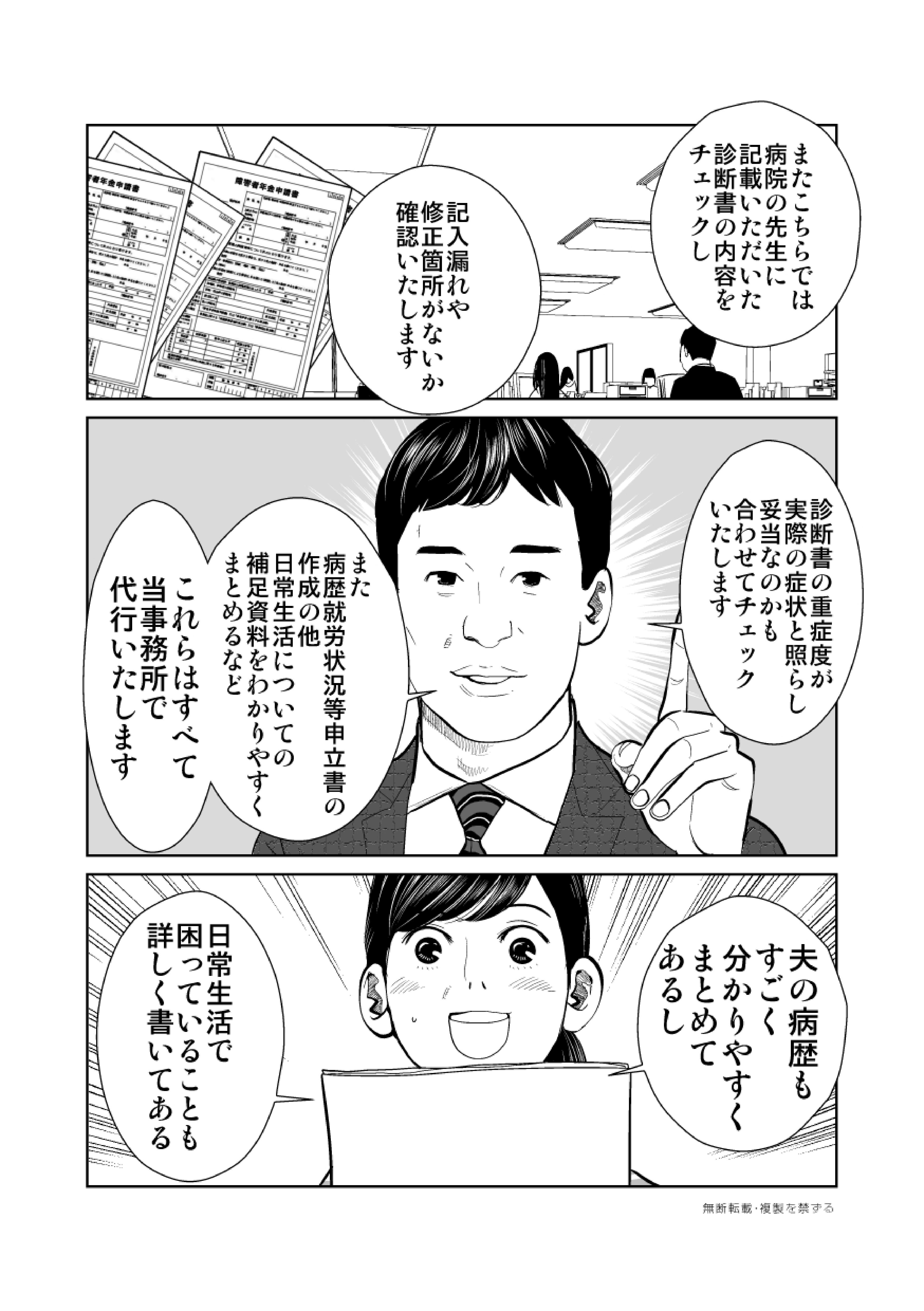 page-21-001