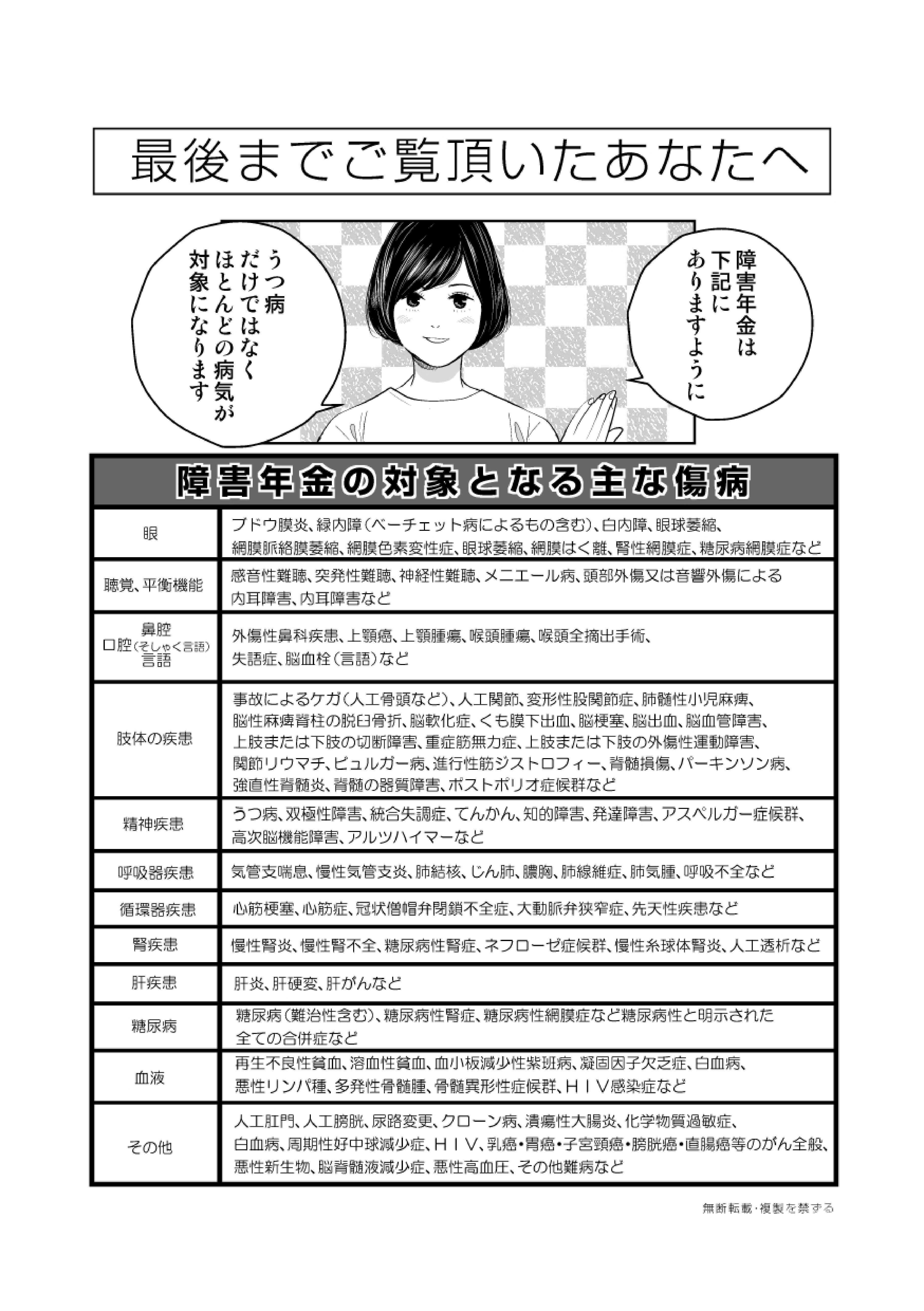 page-24-001