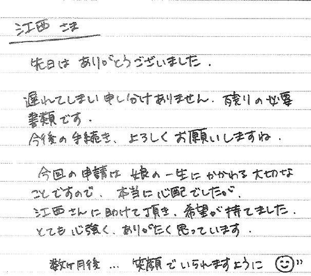 20130503江西先生no,2
