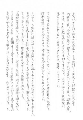 letter_22