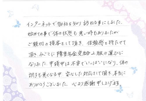 letter_23