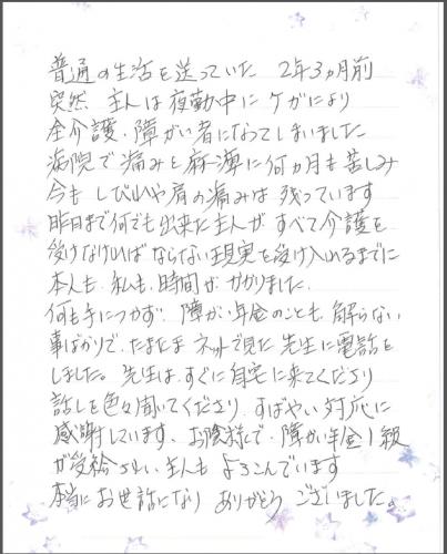 letter_24